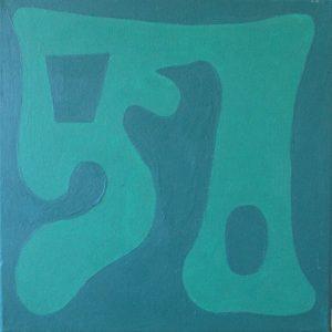 Pictogram (Kraaibrul) - 30 x 30 - Acryl op doek